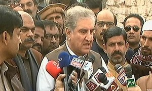 Regional peace not possible without dialogue: FM Qureshi