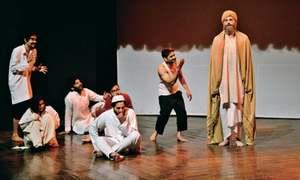 Manto Drama Festival gets grand opening