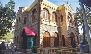 کراچی پریس کلب اب خطرے سے باہر ہے!