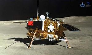 چاند کے تاریک حصے پر اترنے والا خلائی مشن کس طرح تاریخ بدلے گا؟