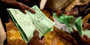 انتخابی دھاندلی کمیٹی کی تشکیل میں قانونی سقم کی نشاندہی