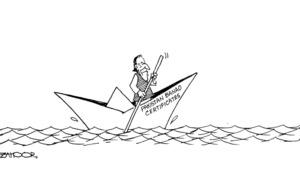 Cartoon: 2 February, 2019