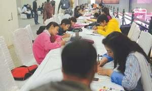 ڈان تعلیمی ایکسپو، اعلیٰ تعلیم کے خواہشمندوں کی دلچسپی کا مرکز