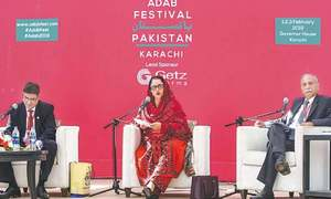 'بلوچستان بیرونی جارحیت اور اندرونی بدانتظامی کا نشانہ بنا رہا'