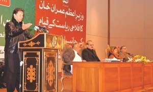 PM re-launches health scheme under new title