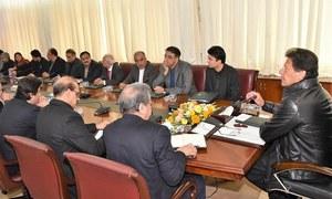 وزیراعظم عمران خان کی وفاق اور صوبوں کے درمیان تعاون بڑھانے کی ہدایت