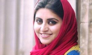 اسلام آباد: زیر حراست سماجی کارکن گلالئی اسمٰعیل رہا