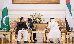 Prime minister to visit Dubai on Sunday, attend World Government Summit