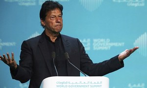 PM Khan tells investors in Dubai: 'This is the time to come to Pakistan'