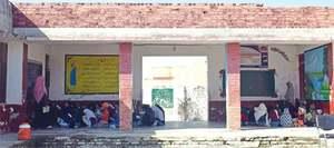 Girls school in remote area lacks basic facilities