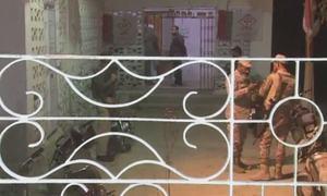 MQM worker shot dead, employee hurt in gun attack on Karachi UC office