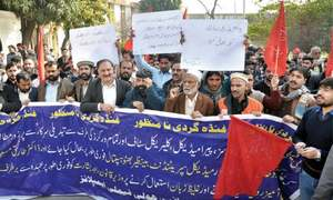 Young doctors protest suspension of BBH medical superintendent