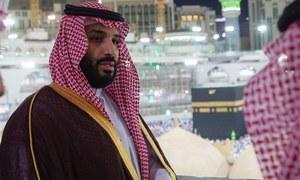 محمدبن سلمان کا دورۂ حرم، خانہ کعبہ میں نوافل ادا کیے