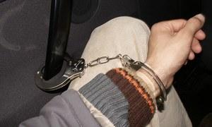 بلوچستان: قومی خزانے کو کروڑوں کا نقصان پہنچانے والا سرکاری ملازم گرفتار