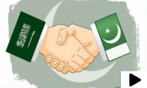سعودی ولی عہد کے دورہ پاکستان کے دوران کن 5 معاہدوں پر دستخط ہوں گے؟