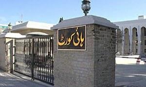 بلوچستان ہائیکورٹ نے الیکشن کمیشن کو حلقہ بندیوں سے روک دیا