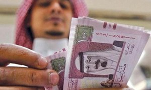 Saudi Arabia 'regrets' EU money-laundering blacklist proposal