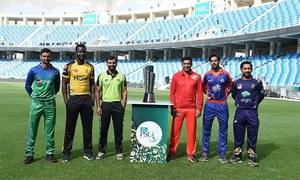پاکستان سپر لیگ کے چوتھے ایڈیشن کا آج سے متحدہ عرب امارات میں آغاز