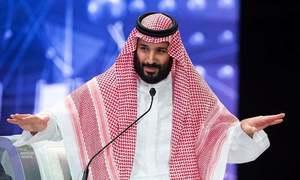 سعودی ولی عہد کا دورہ: 125 رکنی 'ایڈوانس ٹیم' کی اسلام آباد آمد