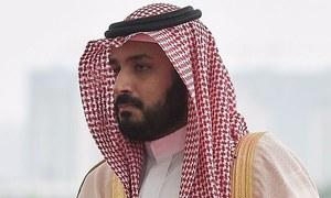سعودی ولی عہد کی زندگی کے چند گمنام گوشے