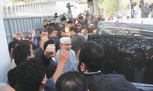 Bail of Zardari, Faryal extended till March 5