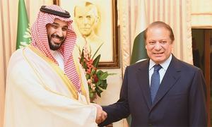 Saudi investment planned during my tenure: Nawaz