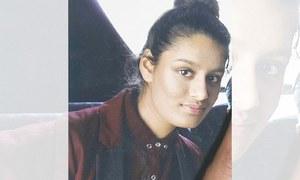 داعش میں شامل ہونے والی خاتون، برطانیہ واپسی کی خواہشمند