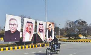 Saudi crown prince's visit delayed by day