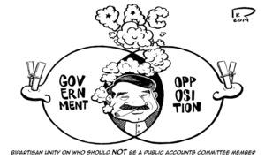 Cartoon: 17 February, 2019