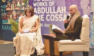 The Selected Works of Abdullah the Cossack launched