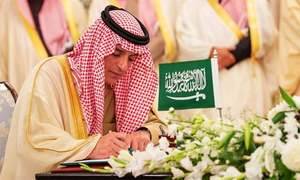 Saudi minister calls out Iran for 'accusing others' while being 'world's chief sponsor of terrorism'