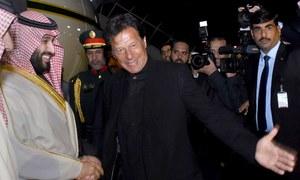 سعودی ولی عہد کا تاریخی دورہ پاکستان