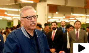 'سعودی عرب اور پاکستان تاریخی رشتوں میں بندھے ہوئے ہیں'