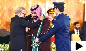 سعودی ولی عہد شہزادہ محمد بن سلمان کے لیے نشان پاکستان کا اعزاز