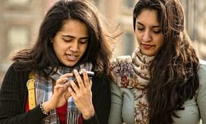 Teaching literature on female friendship in the #MeToo era
