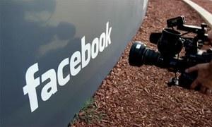 'اب وقت آگیا ہے فیس بک کو قوانین کے ضابطے میں لایا جائے'