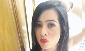 بنگلہ دیشی اداکارہ کی تصاویر پر تنازع