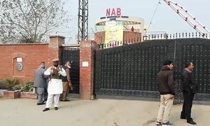 نیب کی جعلی اکاؤنٹس کیس کی راولپنڈی منتقلی کی درخواست، فریقین کو نوٹس جاری