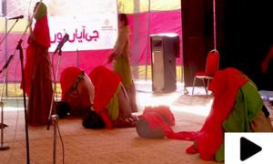 ساہیوال میں مادری زبان کے عالمی دن کی مناسبت سے تقریب