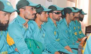 Blind cricketers leave for Colombo tomorrow