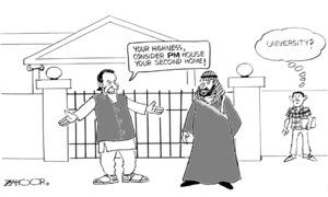 Cartoon: 20 February, 2019