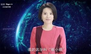 دنیا کی پہلی خاتون اے آئی نیوز اینکر سامنے آگئی