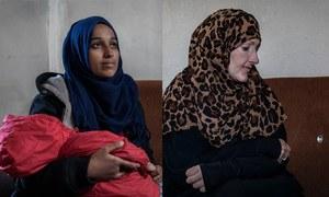 ٹرمپ نے داعش کی حامی امریکی خاتون کیلئے واپسی کے 'دروازے' بند کردیئے