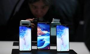 سام سنگ گلیکسی ایس کے چاروں فونز میں فرق کیا ہے؟