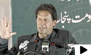 'کسی طاقتور کو پکڑتے ہیں تو جمہوریت خطرے میں آجاتی ہے'