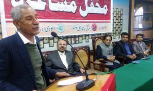 Neglecting other Pakistani languages has created disharmony: senator
