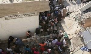 کراچی میں 3 منزلہ عمارت منہدم، 4 افراد جاں بحق