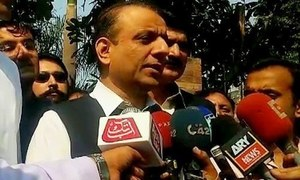 Aleem Khan's physical remand extended till March 5