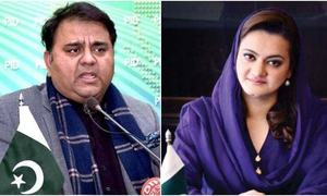 Fawad Chaudhry, Marriyum Aurangzeb discuss PTV crisis