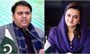 Fawad Chaudhry, Marriyum Aurangzeb discuss PTV crisis